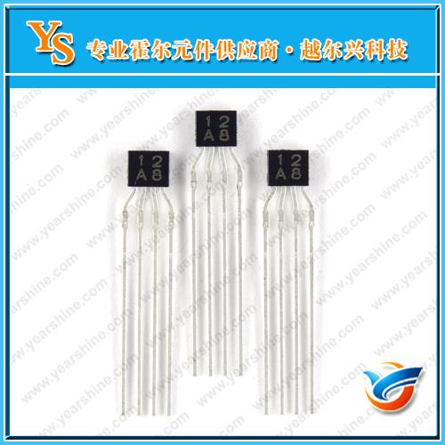 �性霍��HG-302C  砷化�霍��HG302C