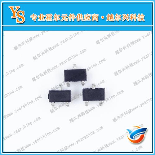 YS1179低電壓高靈敏雙極鎖存霍爾