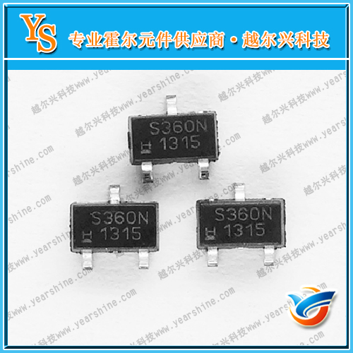 雙極鎖存霍爾SS360NT 霍爾S360N N極感應