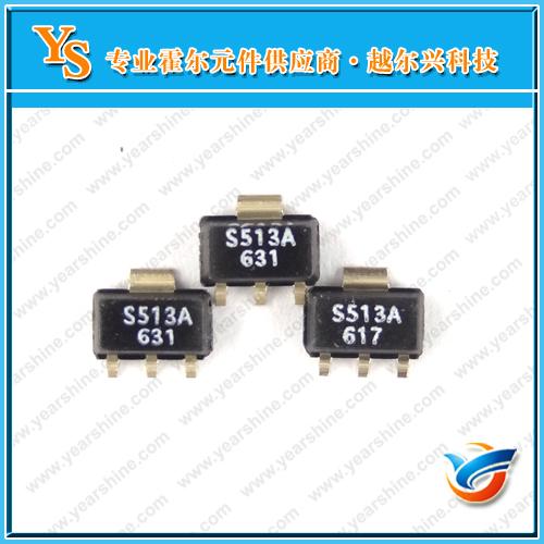 雙極霍爾SS513AT  霍爾S513A