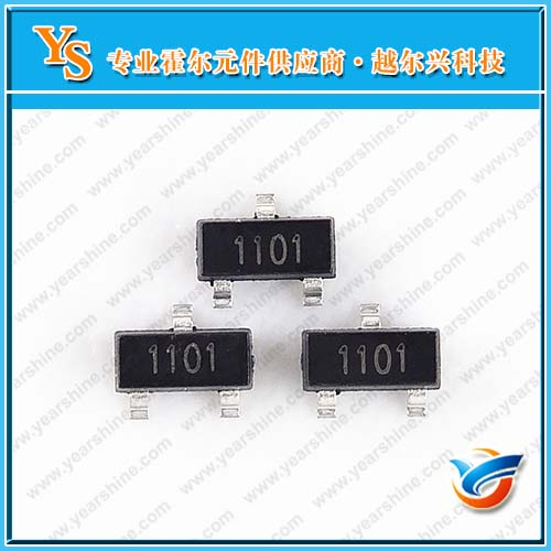 单极霍尔YS1101 高灵敏霍尔1101