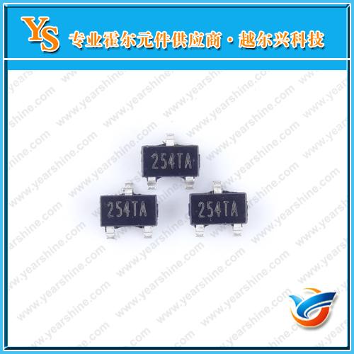 單極霍爾YS1254 低功耗霍爾254