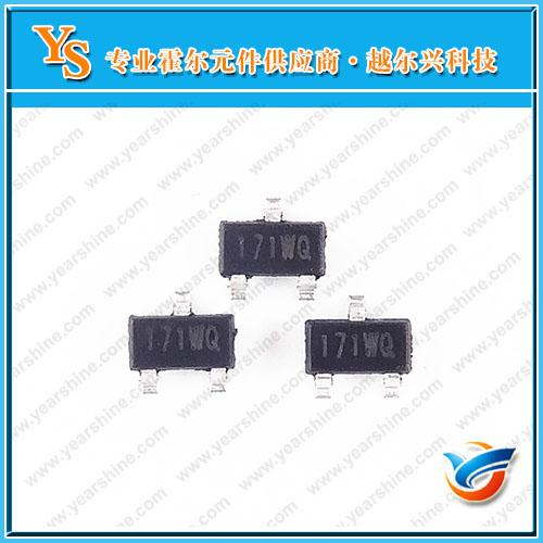 YS3171贴片型双极锁存霍尔